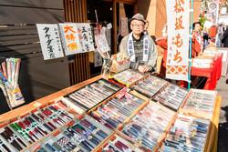23_タケダ箸店