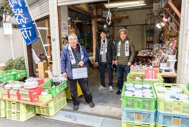 70_丸寿商店