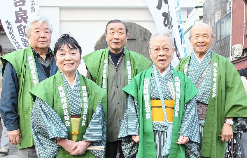 63_両国相撲甚句会