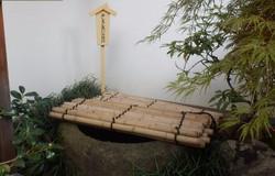 吉良公 御首級(みしるし)洗い井戸