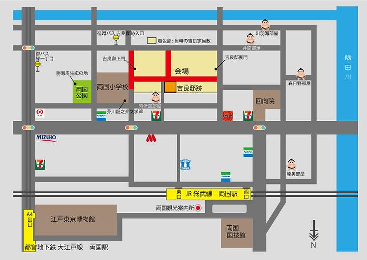 案内図_new.jpg