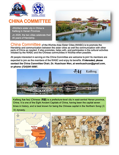 China Committee Flyer.png