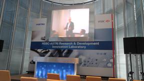 2016 HSBC Astri.jpg