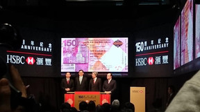 2015 HSBC PL_3.jpg