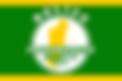 Belize Politics | BPP