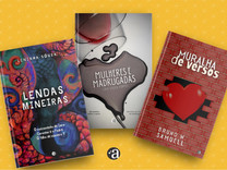 Lei Adir Blanc sai para a literatura em Jaboticatubas/MG