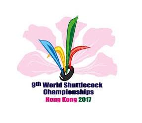 2017 Hong Kong - 9th Shuttlecock World Championships