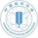 中国毽球协会LOGO.jpg