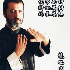 Practicar wǔshù requiere pensar (练拳要想)