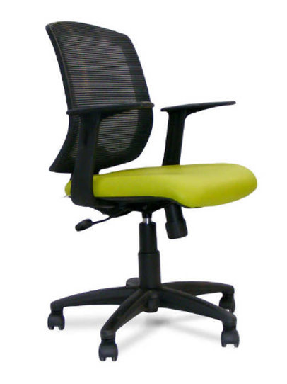Cadeira Work