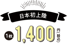 1400.png