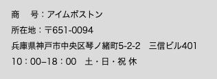 スクリーンショット 2020-11-25 23.35.57.png