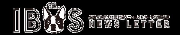 ニュースレター.png