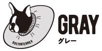 グレーアイコン.png