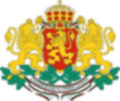 Bulgarian Crest.jpg