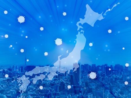 「予防医学は、いつになったら名実ともに日本に定着するのか?」
