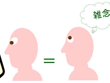 消化と吸収を助ける「ヨガ的な食事」⑬【by 平田ホリスティック教育財団 理事 丸元康生】