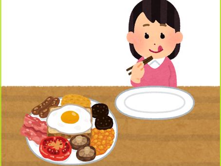 消化と吸収を助ける「ヨガ的な食事」㉙【by 平田ホリスティック教育財団 理事 丸元康生】