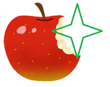~リンゴの一生に思うこと~