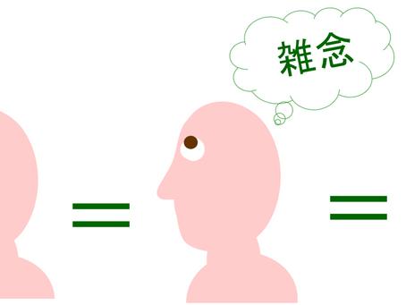 消化と吸収を助ける「ヨガ的な食事」⑭【by 平田ホリスティック教育財団 理事 丸元康生】