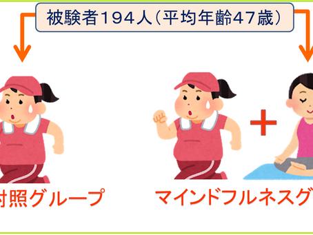 消化と吸収を助ける「ヨガ的な食事」㉚【by 平田ホリスティック教育財団 理事 丸元康生】