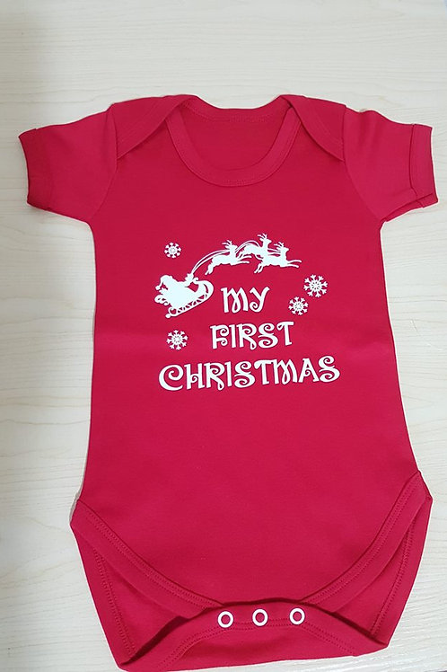 My First Christmas