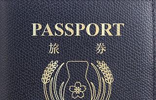 香港 立寄り酒場【酔いしょ】のパスポート制度