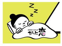5月28日(月)はお休みとさせて頂きます。