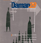 Issue 29 - Fall 2007