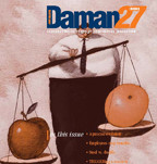 Issue 27 - Winter 2007