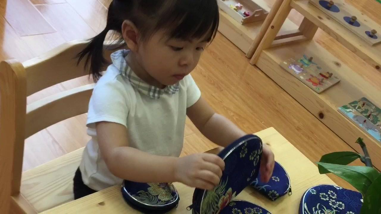 Seedling Infants