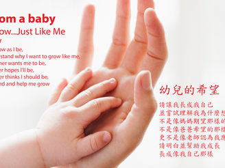 Wish from a baby:  Let me grow...just like me
