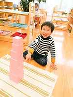 Harmony_Montessori_-13.jpg