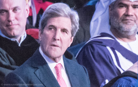 John Kerry at NYUAD