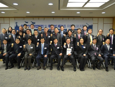 한국방위사업발전 및 투명성 제고를 위한 심포지엄