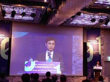 한국데이터허브얼라이언스(K-DA) 데이터 컨퍼런스 2019
