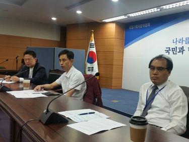 SW가치보장 생태계 구축 국정기획자문위원회 토론