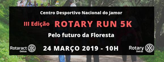 20190324-RotaryRun-5K-JAMOR.png