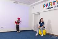 Partyum Пятигорск