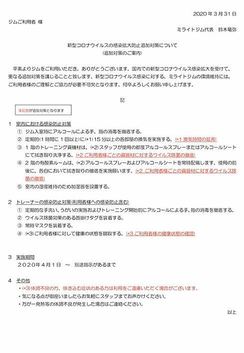 S__47145003.jpg