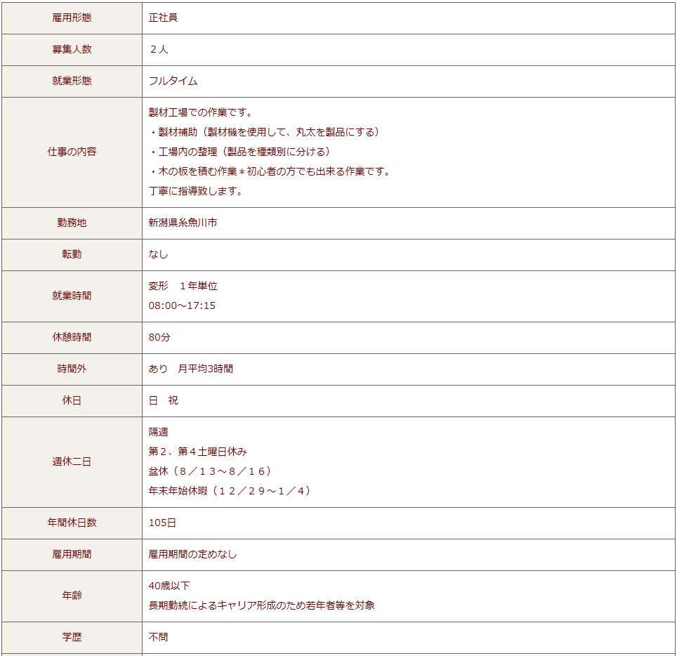 bosyuu_01.JPG
