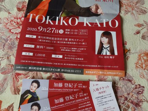 ライブが一番 加藤登紀子さんの屋外コンサート