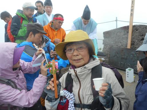 鳥取県大山の山開きの日(2016年)に登山しました