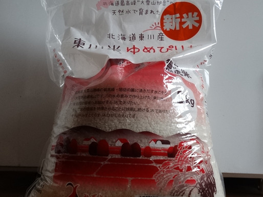 新米を食べました 東川町新米キャンペーン