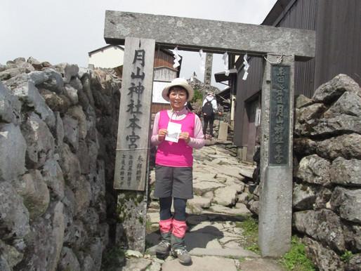 山形県 信仰の山月山に登りました