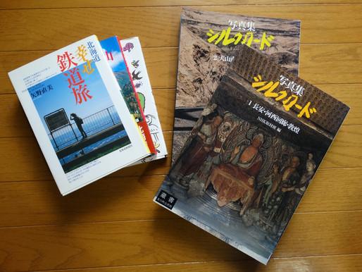 東川町「本の森図書祭り」で本をゲット