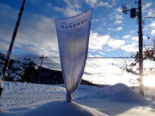 大晦日は大寒波(マイナス23℃の朝) 良いお年をお迎えください 東川町郊外