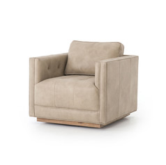 Kiera Leather Swivel-Umber Natural