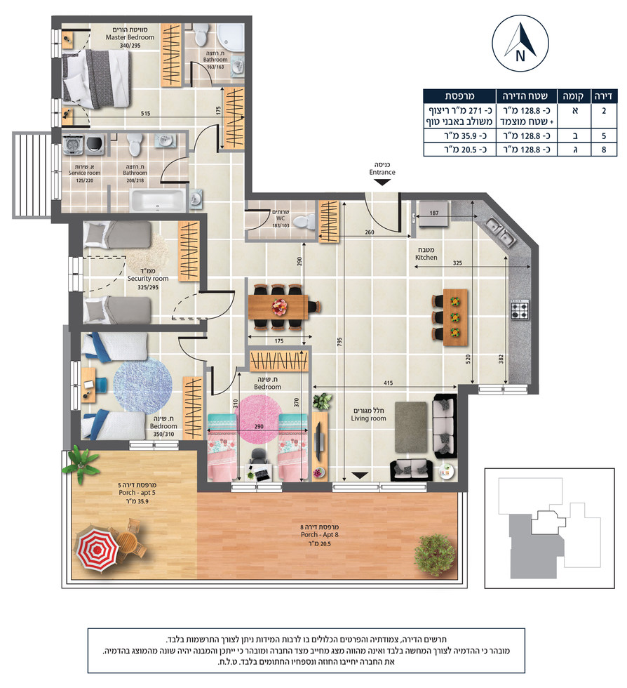 Gnei Haelah Boutique-Plan2.jpg
