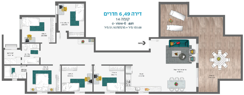 Givat Shilo New Project Plans-13.jpg